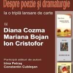 Diana Cozma – Eugenio Barba si marul de aur, Mariana Bojan – Lupul nostru de toate zilele, Ion Cristofor – Gramofonul de pamant