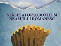 Sfinţii închisorilor, stâlpi ai Ortodoxiei şi neamului românesc. Mărturii. Minuni – Volum coordonat de Vlad Herman