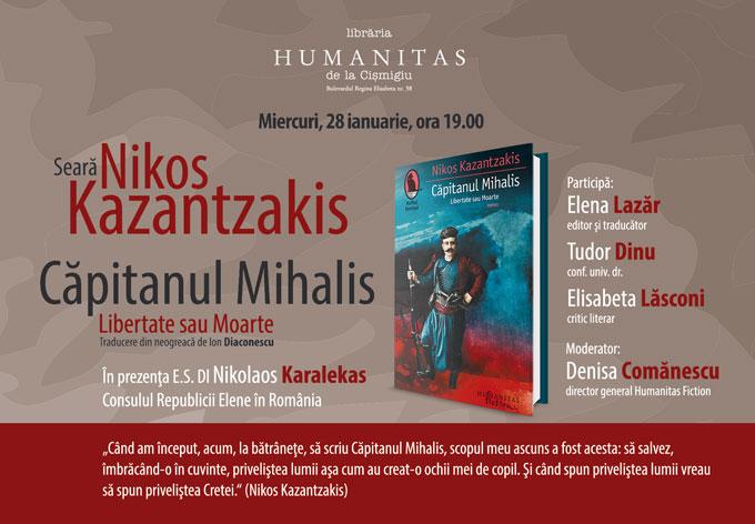 Capitanul-Mihalis-Nikos-Kazantzakis