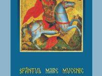 CONCURS al carui premiu va consta in cartea:  Sfântul Mare Mucenic Gheorghe – Purtătorul de Biruinţă