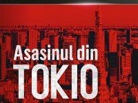 """INCHEIAT: CONCURS – """"Asasinul din Tokyo. Ţintele."""" De Barry Eisler"""