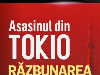 Asasinul din Tokio: Răzbunarea – de Barry Eisler