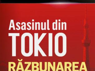 "INCHEIAT: CONCURS – ""Asasinul din Tokyo. Razbunarea."" De Barry Eisler"